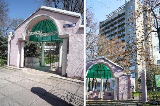 Санаторий «Белая Акация» Одесса Фото №11