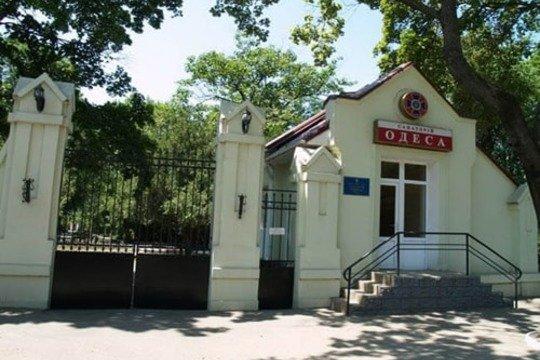 Санаторий «Одесса» СБУ Одесса Фото №4