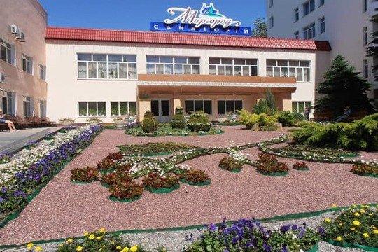 Санаторий «Миргород» Фото №1